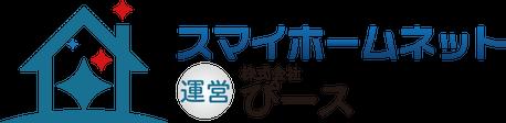 スマイホームネット 【運営】株式会社ぴース 不動産